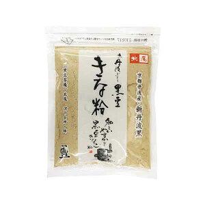 京・丹波ぶどう黒豆きな粉