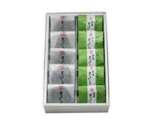 【きたお】黒豆菓子詰合せ10入り (2種×5)HK-47