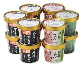 北尾のアイスクリーム4種類 12個入<お中元・夏ギフト・御祝に>【楽ギフ_包装】【楽ギフ_のし】