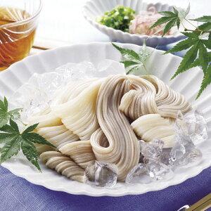 【箱入】黒豆素麺と半田素麺のセット【楽ギフ_包装】