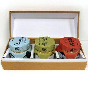 小瓶3種入黒豆の煮豆/栗の甘露煮/青梅甘露煮のセット【楽ギフ_包装】