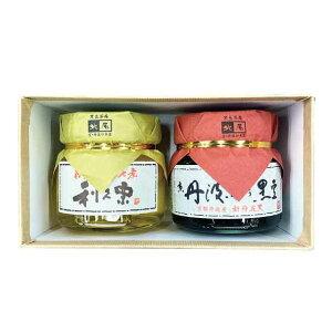 小瓶2種入黒豆の煮豆と栗の甘露煮のセット【楽ギフ_包装】