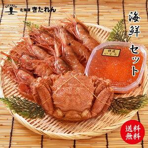 豪華海鮮セット いくら醤油漬け 毛蟹 ぼたんえび 蟹 いくら 海老 海鮮 北海道 ギフト 冷凍