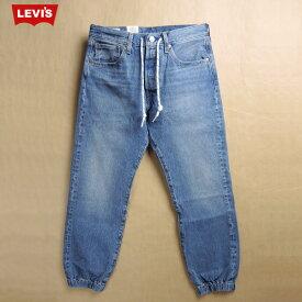 Levi's リーバイス 501 ジョガーパンツ FREE RUNNER 807460000
