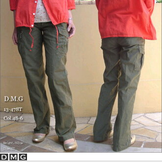 In Red (in red), linen etc many magazines published D.M.G Domingo cargo pants 13-478T review 3% discount for products