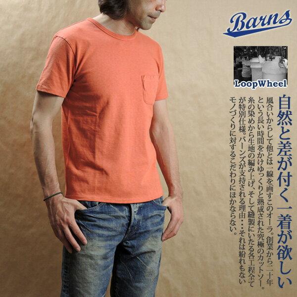 BARNS バーンズ Tシャツ半袖 吊り編み天竺 ポケ付 クルーネック雑誌 Begin 掲載 BR-1000