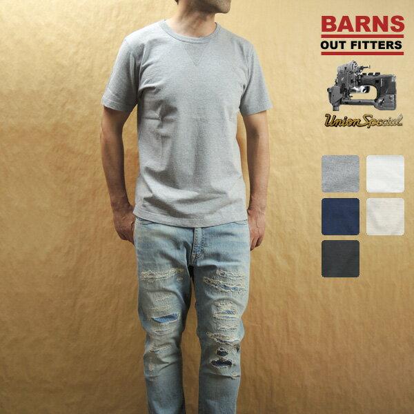 BARNS バーンズ ヴィンテージ 4本針 フラットシーマ 両V 半袖 クルーネック Tシャツ BR-8145