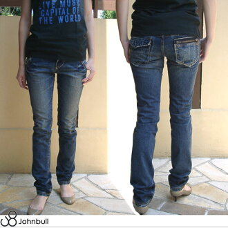 Women's denim jeans zip Slim pants AP863 review 3% discount for products