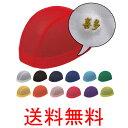 ●ミズノ メッシュスイムキャップ 85BA-900【メール便なら送料無料/ネーム刺繍入り/水泳帽】