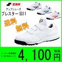 ●SSK(エスエスケイ) トレーニングシューズ プレスターSG11 TRL553【アップシューズ/野球/ランニングシューズ/送料無料】