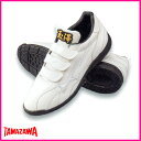 ★タマザワ(玉澤) アップシューズ(トレーニングシューズ) TRS-FSJP ホワイト【野球用品】【送料無料】