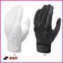 【ネーム刺繍無料】●SSK(エスエスケイ) バッティング手袋 両手用 一般用 プロエッジ EBG3000W 高校野球対応【送料無料】【野球用品】