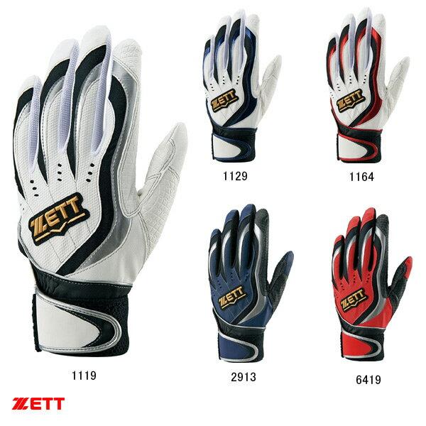 【ネーム刺繍無料】●ZETT(ゼット) 一般用バッティング手袋 両手用 インパクトゼット BG997【送料無料/野球用品】