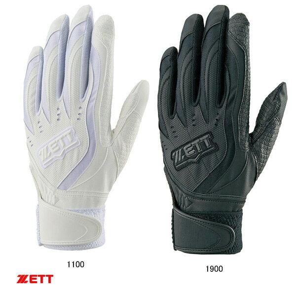 【ネーム刺繍無料】●ZETT(ゼット) 少年用バッティング手袋 両手用 インパクトゼット BG997J 高校野球対応【送料無料/野球用品/ジュニア/子供】