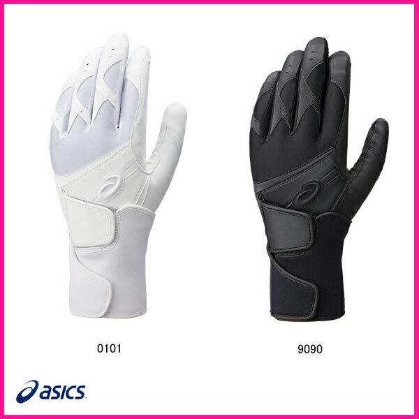 【ネーム刺繍無料】〇アシックス(asics) バッティング用手袋(両手組)BEG260 高校野球対応【送料無料】