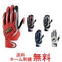 【ネーム刺繍無料】ZETT(ゼット) 一般用バッティング手袋 両手用 インパクトゼット BG997A【送料無料/野球用品/限定カラー】