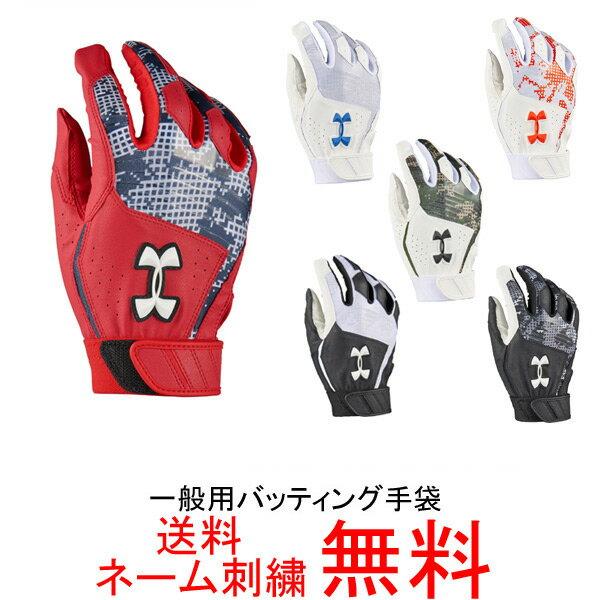 【ネーム刺繍無料】アンダーアーマー 一般用バッティング手袋 両手用 クリーンアップVIIグローブ 1313593【送料無料/ベースボール/グローブ/MEN】