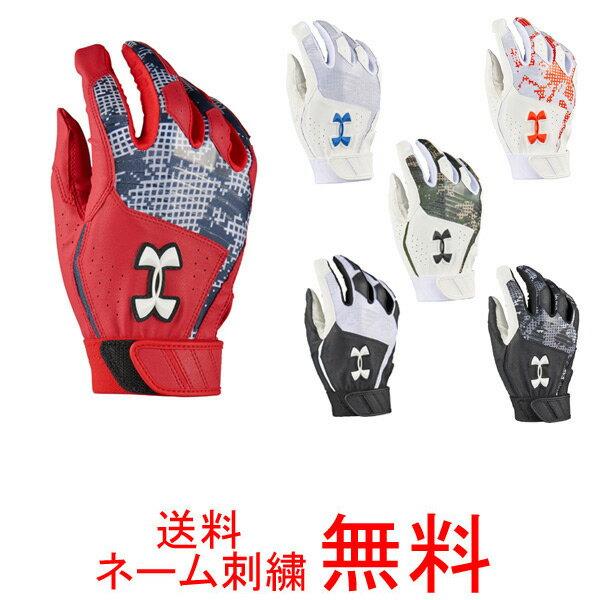 【ネーム刺繍無料】アンダーアーマー 少年用バッティング手袋 両手用 クリーンアップVIIグローブ 1313491【送料無料/ベースボール/グローブ/ジュニア/子供】