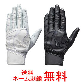 【ネーム刺繍無料】●ミズノプロ(mizuno pro) バッティング手袋 モーションアークMF 両手用 1EJEH132 高校野球対応【グローブ/送料無料】
