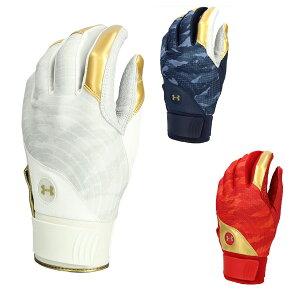 アンダーアーマー 一般用バッティング手袋 両手用 UAアンディナイアブル バッティンググロー 1354263【送料無料/大人/限定カラー】