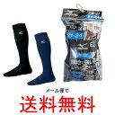 【R】ミズノ(mizuno) 3Pカラーソックス(3足組) 12JX6U1【メール便で送料無料/靴下/野球用品】