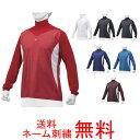 【ネーム刺繍無料】●ミズノ(mizuno) 一般用 トレーニングジャケット 長袖 12JE8J32【送料無料/シャカシャカ/シャ…