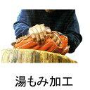 湯揉み仕上げ【型付け/加工/グローブ/ミット/グラブ】