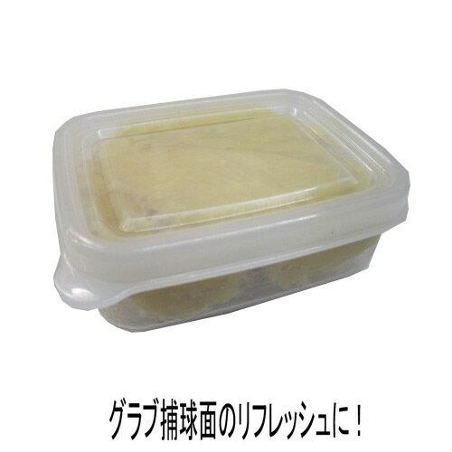アタッチグリス 70g【修理/メンテナンス/お手入れ】【送料無料】