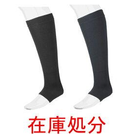【在庫処分】ミズノプロ(mizuno pro) ブレスサーモプロモデルストッキング 12JX8S90【野球用品/限定商品/ネーム刺繍無料】