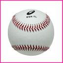 アシックス(asics) 硬式練習球 BQN-TL 1ダース(12球入)【野球用品/送料無料/ボール】