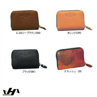 ★数量限定 ハタケヤマ(HATAKEYAMA) K9小銭入れ GB-1007【送料無料】