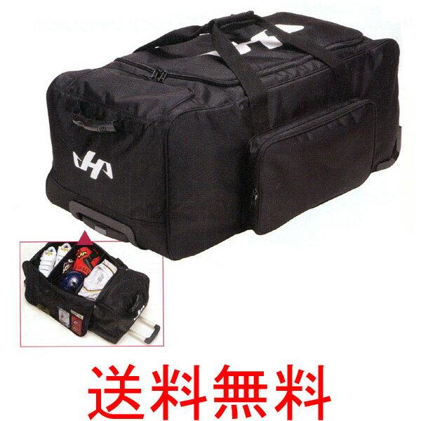 ★ハタケヤマ(HATAKEYAMA) キャリーバッグ BA-90 幅80×奥行40×高さ33cm【送料無料】