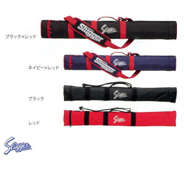 【ネーム刺繍可能】久保田スラッガー 一般用バットケース(2本入) U-30【送料無料/野球用品】