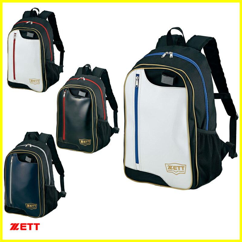【ネーム刺繍可能】ZETT(ゼット) 少年用バッグ BA1515【送料無料/バック/リュック/バックパック/鞄/カバン】