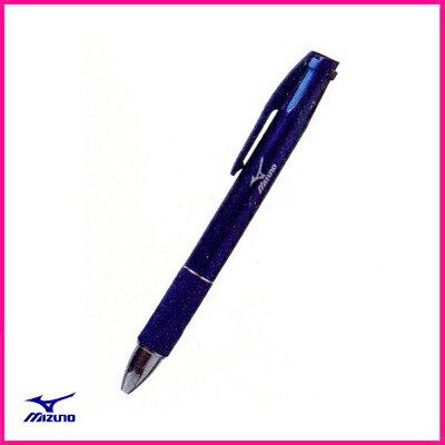 ミズノ(mizuno) 3色ボールペン 33JX541043【メール便対応/文房具】