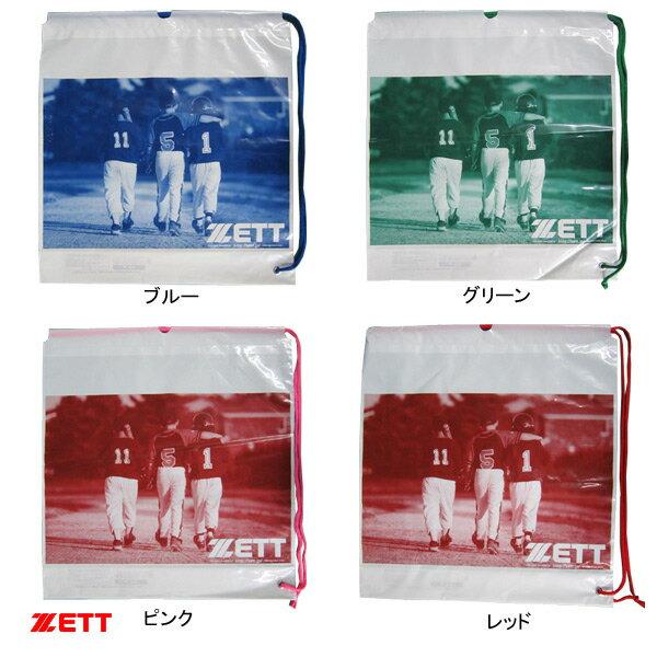 ZETT(ゼット) 片ヒモ ランドリーバッグ サイズ:52×47cm【6枚までメール便対応】