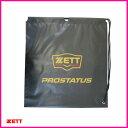 ZETT(ゼット) プロステイタス ランドリーバッグ サイズ:52×47cm【メール便対応】