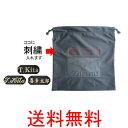 【ネーム刺繍入り】【R】ミズノ(mizuno) グラブ袋ニット生地 サイズ:W37×H37cm 25ZA066【送料無料】