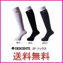 デサント(DESCENTE) 3Pカラーソックス 厚手 3足組 C-8602S3【送料無料/靴下/3足セット】