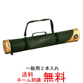 【ネーム刺繍無料】ディマリニ(DeMARINI) 一般用バットケース(2本入れ) WTABA92GO【送料無料/野球用品/大人】
