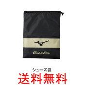 【ネーム刺繍入り】ミズノ(mizuno)グローバルエリートシューズ袋11GZ171000【野球用品/収納/ケース/送料無料】