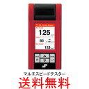 ★SSK(エスエスケイ) トレーニング用品 マルチスピードテスター3 MST300【送料無料/練習】