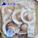 宗谷産天然ほたて 【ホタテ ほたて 帆立 片貝 海鮮 海鮮バーベキューセット バーベキューセット食材 焼肉 プレゼント …
