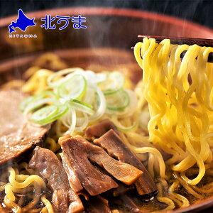 北海道小麦100%使用 北の香り(しお・しょうゆ・みそ・とんこつカレー)8食入り 【ラーメン 拉麺 生ラーメン スープつき ラーメンセット セット みそ しお しょうゆ 塩味 醤油 豚骨 プレゼン