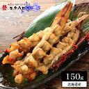 北海道産 鱈とば 150g 焙焼タイプ1000円ポッキリ 海産 海産物 シーフード 北海道 鱈トバ たら 鱈 タラ トバ とば 珍味…