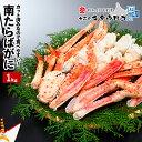 かに カニ 南 たらばがに 脚 ボイル 1kg カット済み 蟹 タラバガニ 茹で 足 グルメ ギフト ギフトセット お歳暮