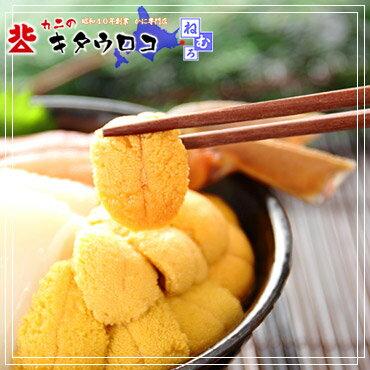【2018年度予約受付開始】北海道産ムラサキウニ80gを朝むきたてにて直送!※塩水パック送料無料同梱不可ウニうに雲丹丼お取り寄せお刺身