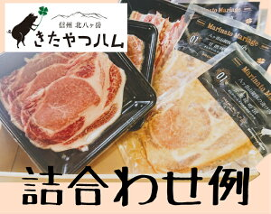 【在宅応援】 豚肉 甘酒味噌漬け 詰め合わせ 冷凍 在庫処分【送料無料】