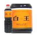 越のむらさき白王・1Lペット(本醸造うすくち醤油)