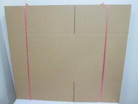 【安心の日本製】送料無料 ダンボール 単身引越向け Mサイズ(3辺合計130cm) 10枚セット 梱包資材